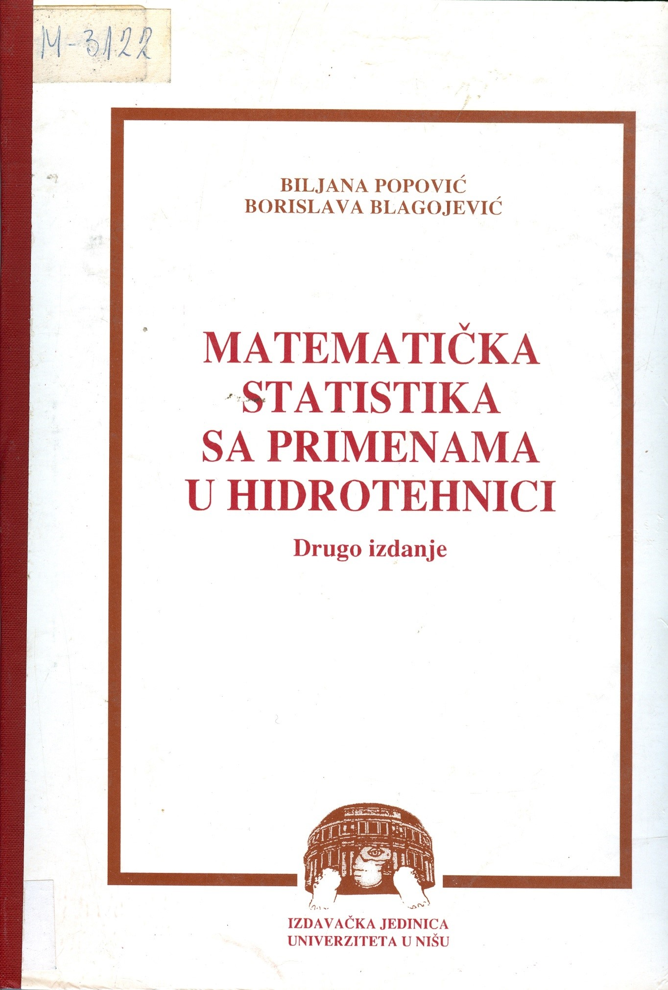 Matematika i računarske nauke | Prirodno matematicki fakultet
